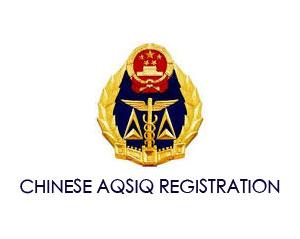 BORRAR AQSIQ-English-Logo