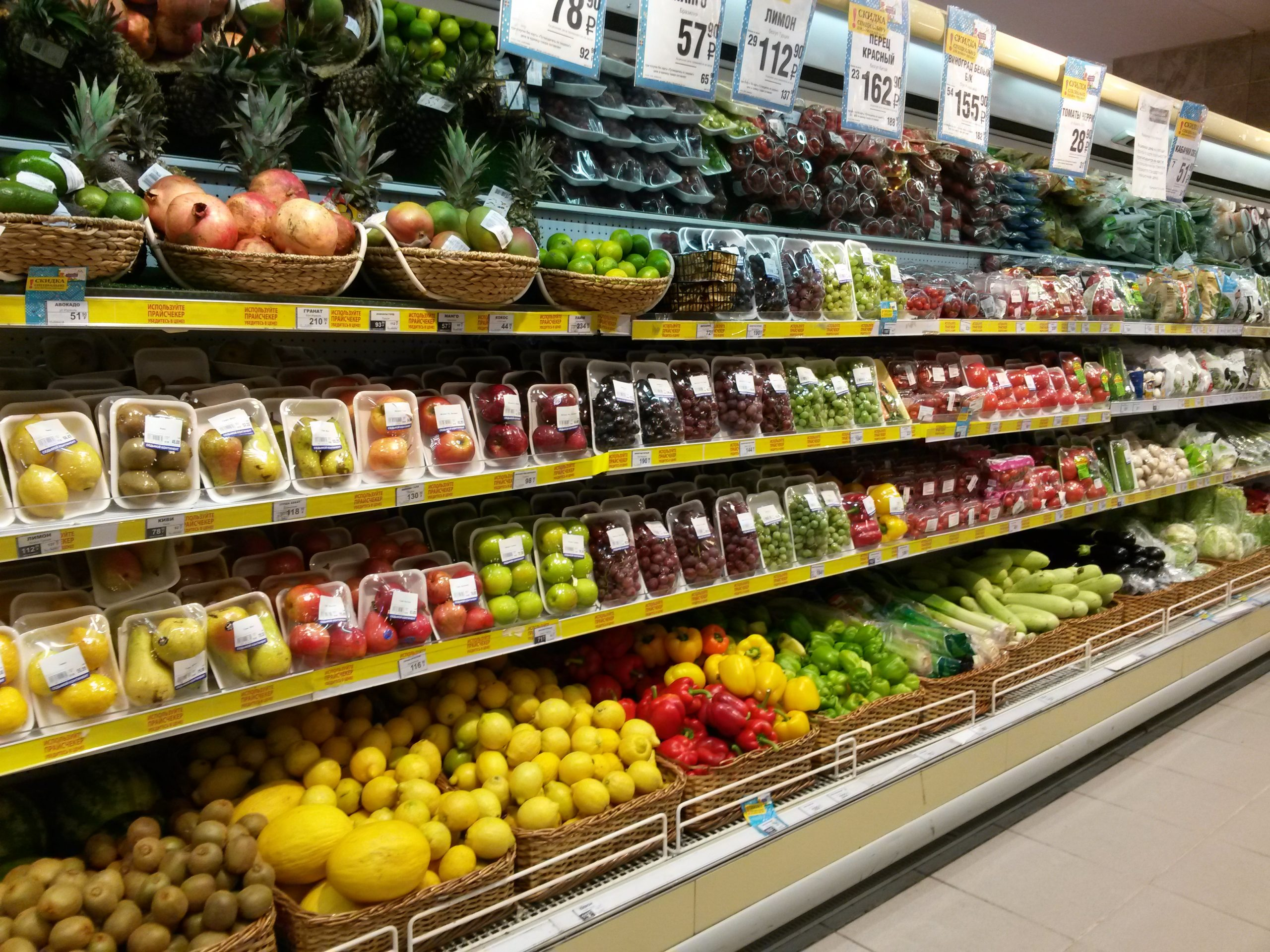 7th Continent, one of the largest Russian retailers, promotes healthy lifestyles and a large variety of exotic and flavorsome fruit and vegetables.