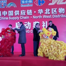 December 2, 2015, the grand opening ceremony of Carrefour supply chain in China-North-West China distribution center is held in Wuqing Economic Development Area, Tianjin municipality