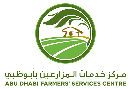 Founded in 2009, ADFSC has become the driver behind the changes made in Abu Dhabi's agriculture.