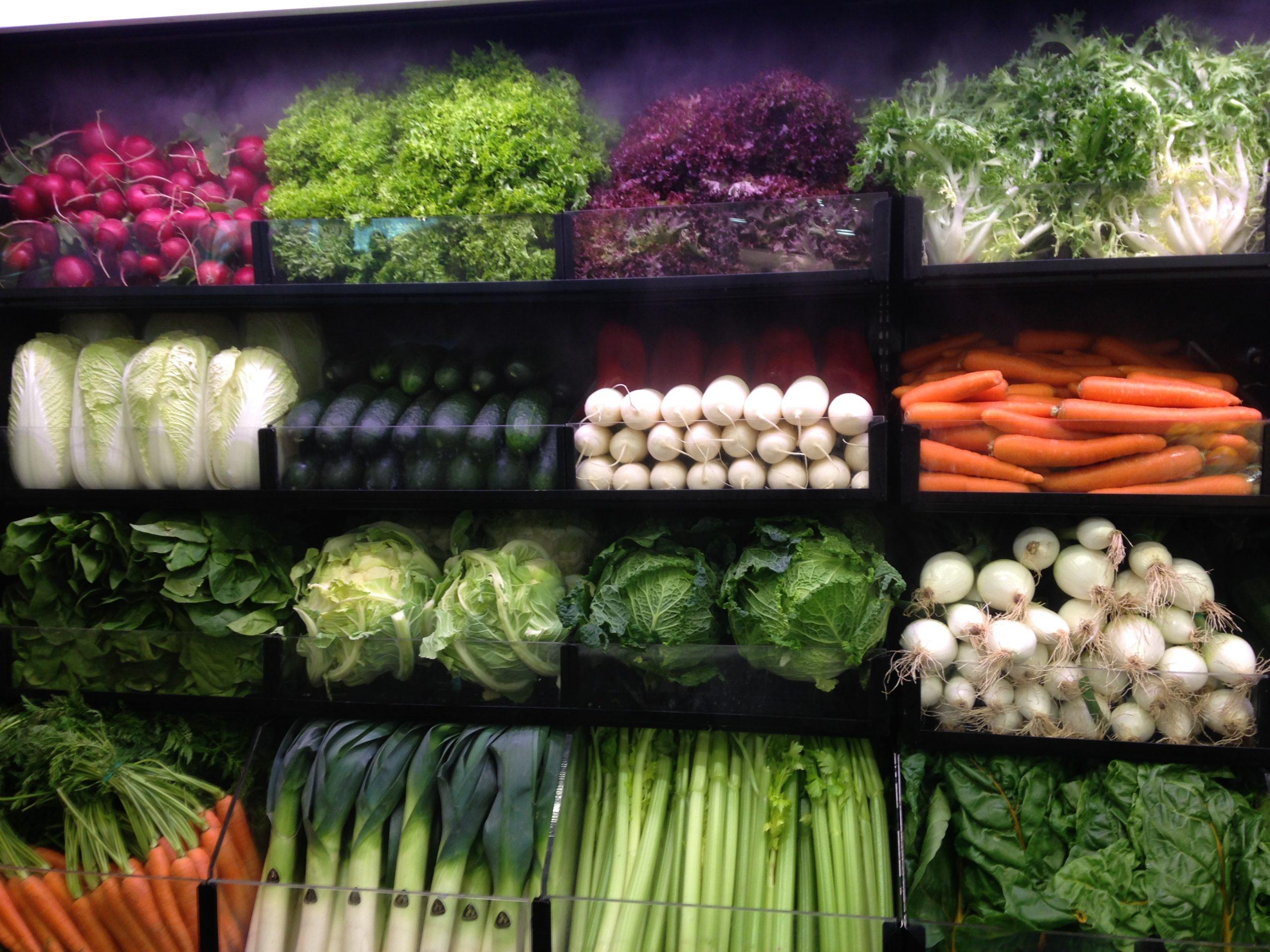 veg display ed flr