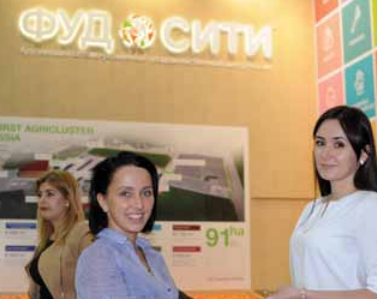 Food City, the first Russian agricultural cluster located at the edge of Moscow (ring road), has been operating for a year.