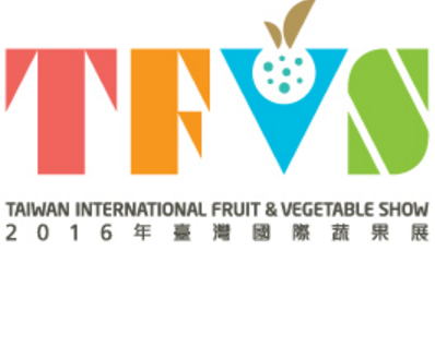 The inaugural Taiwan International Fruit and Vegetable Show takes place November 10-12 at the Kaohsiung Exhibition Centre