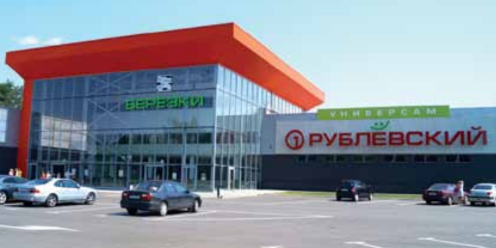 Rublevskiy operates more than 70 convenience stores in Belarus