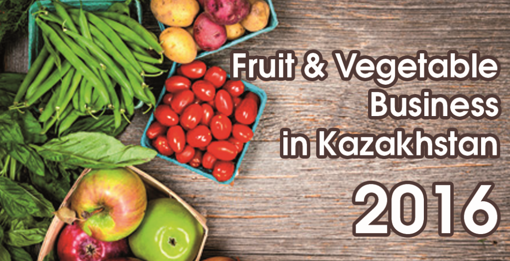 """Fruit-Inform and Kazagromarketing invite all fruit and vegetable market participants to the 1st International Conference """"Fruit & Vegetable Business in Kazakhstan-2016"""". The event will be a platform to discuss both global trends in the fruit and vegetable market and current situation, infrastructure and logistics development in the domestic sector of Kazakhstan."""