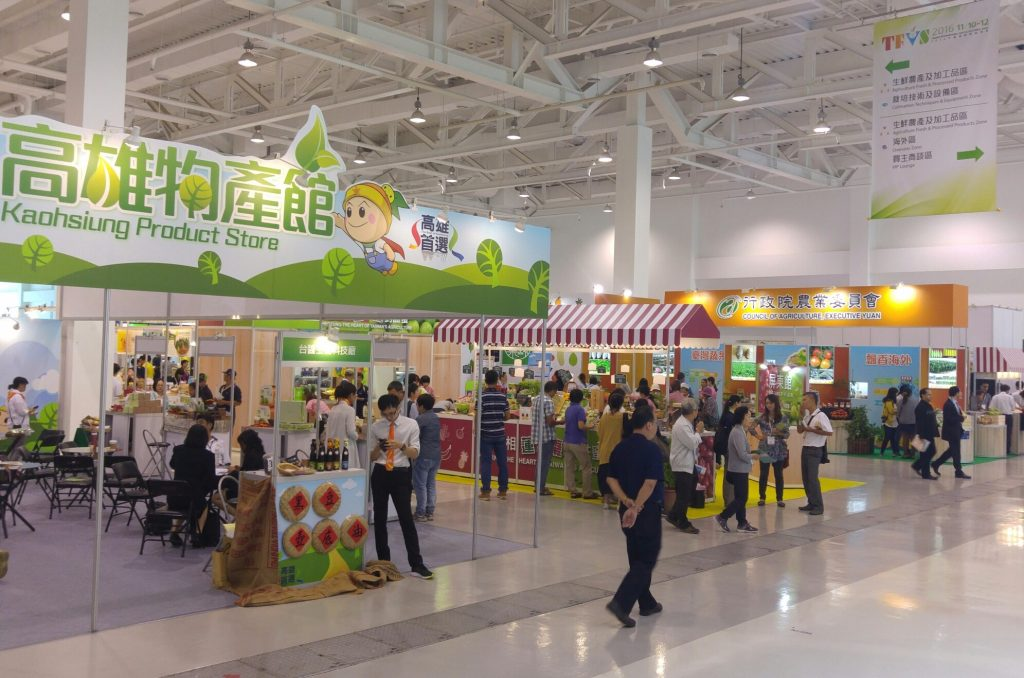 With a theme of quality agriculture, the 2016 TFWS was designed to help Taiwan continue todevelopand explore new Asian markets.