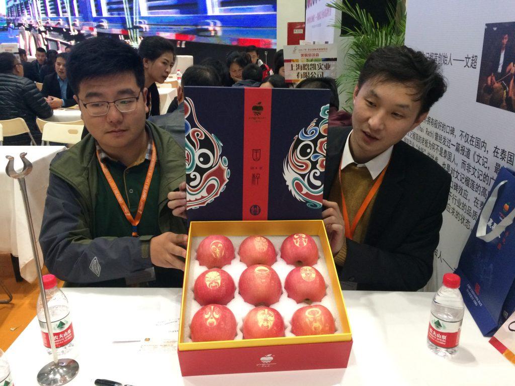 News_ChinaFVF_Yantai_Pantaohui