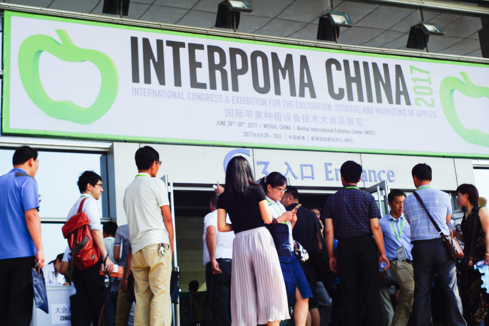 Interpoma China 2017-1_LR