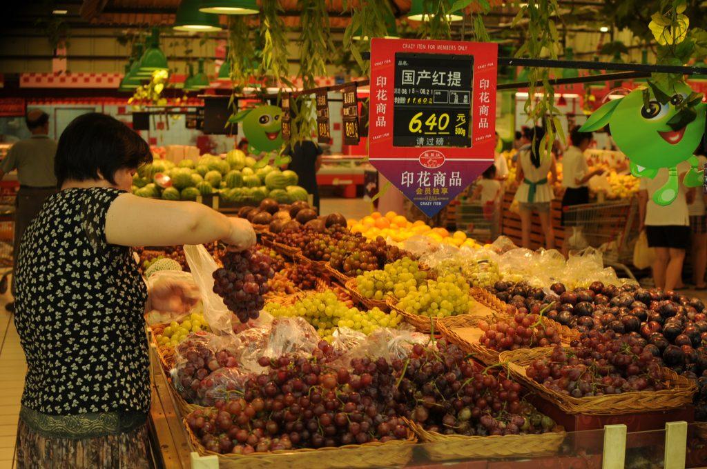 121RETAIL china INTRO ou RT-MART (3)