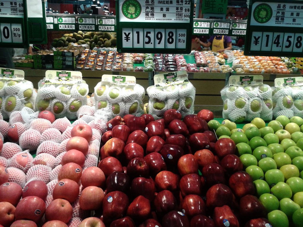 NEWS expo CHINA FVF Imported Fruits CARREFOUR
