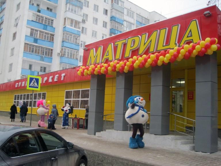 Russia market