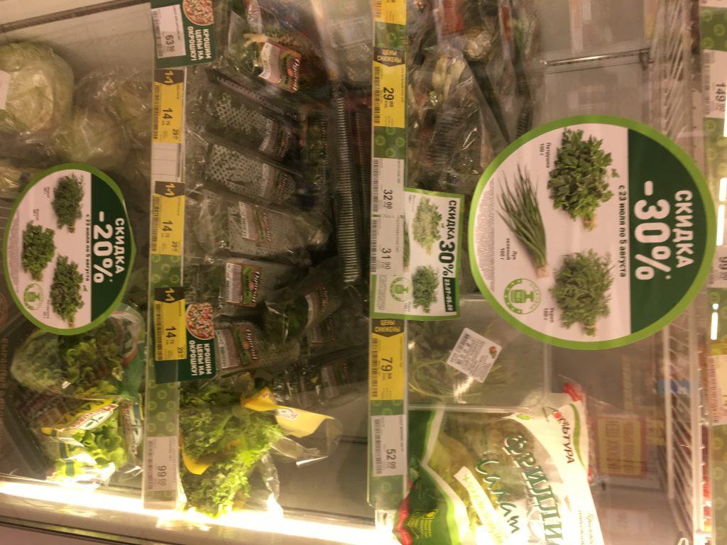 lettuce1russia