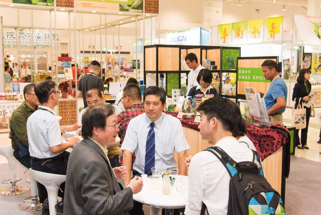 The global population will grow to 9 billion in 2050, but the rate of food production lags far behind the rate of population growth. In response to upcoming food crisis and extreme climate, governments all over the world have invested in high-efficiency intensive agriculture, upgrading agricultural technology, developing high-quality stress-resistant crop varieties, innovative technologies, plus intelligent agricultural facilities and equipment to increase food production.