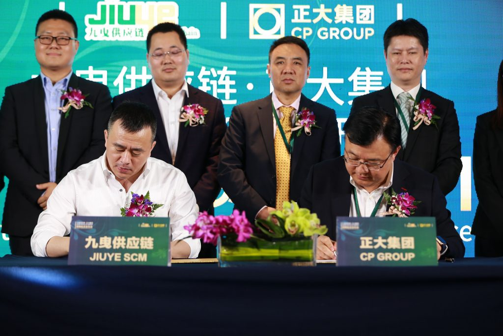 Echoing in Supply Chain Business Landscape, JIUYE SCM to Welcome C-Round Funding with C.P. Group as lead investor