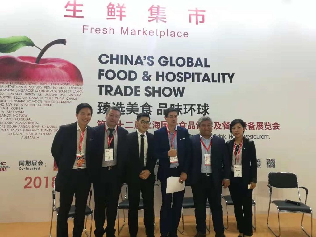 Great success at the 2nd FHC China fresh produce conference