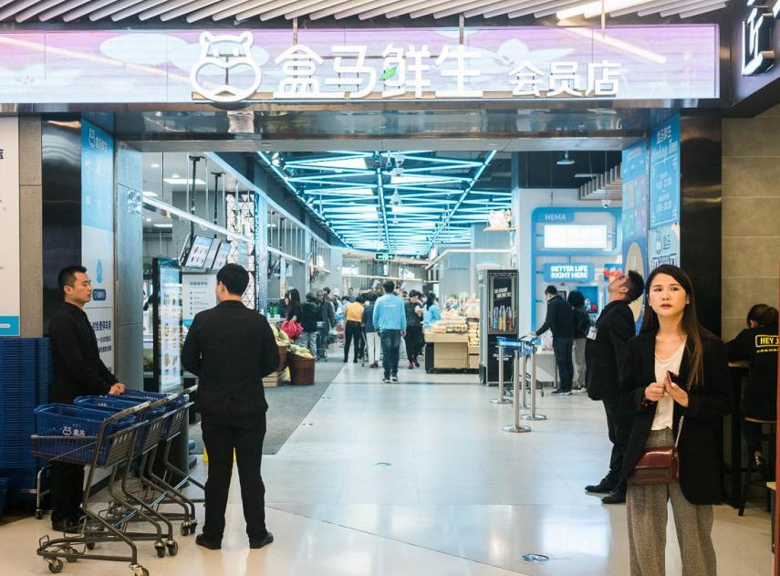 Alibaba strengthens local services by merging platforms