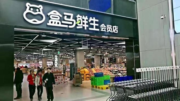 Nielsen report: Ten trends of China's consumer market in 2018
