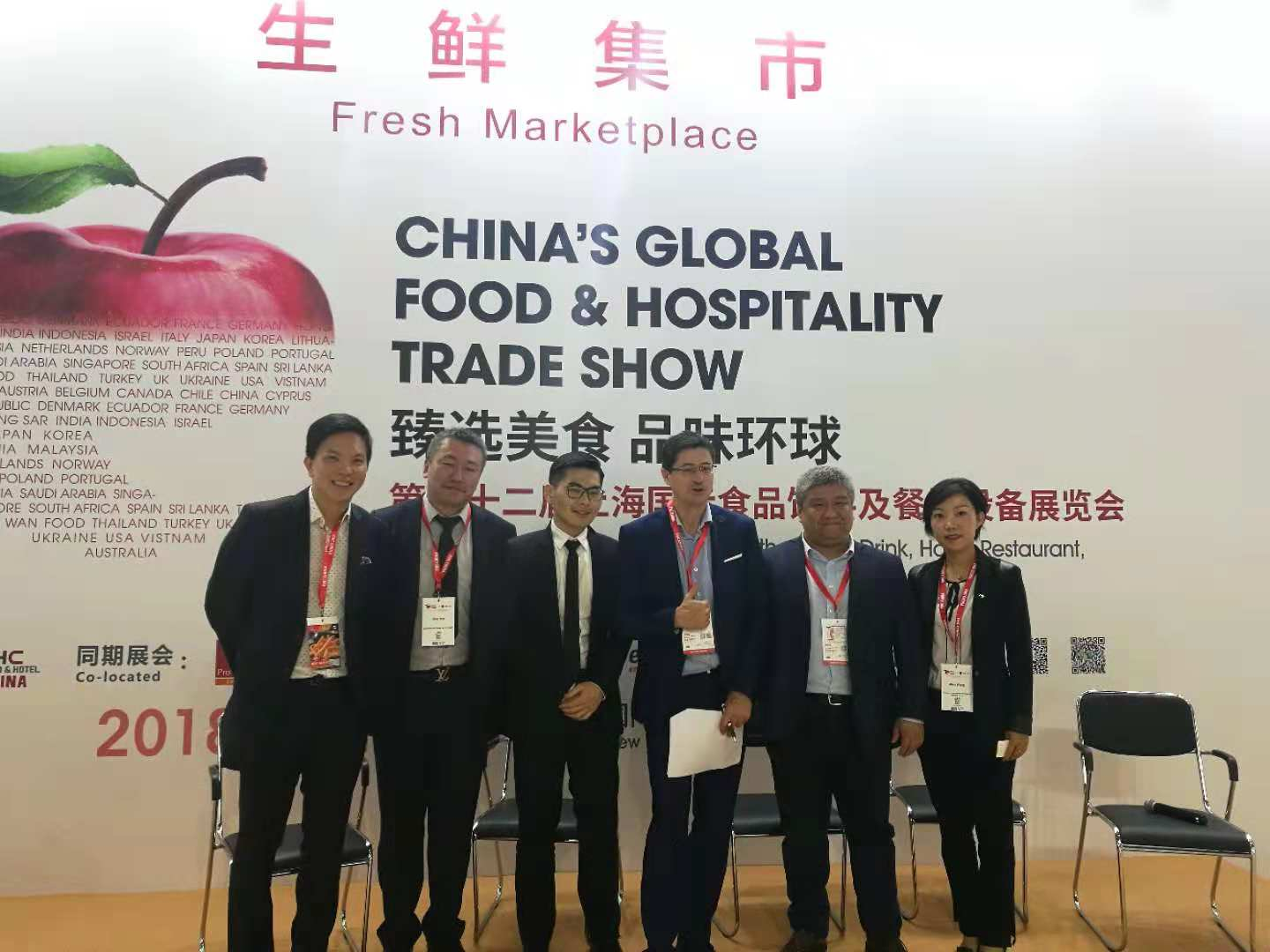 Opportunities in China's 26% growth in fruit imports debated at 3rd FHC China Fresh Produce Conference with Eurofresh Distribution