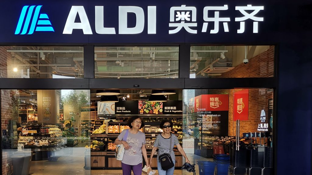 Aldi expands Chinese network