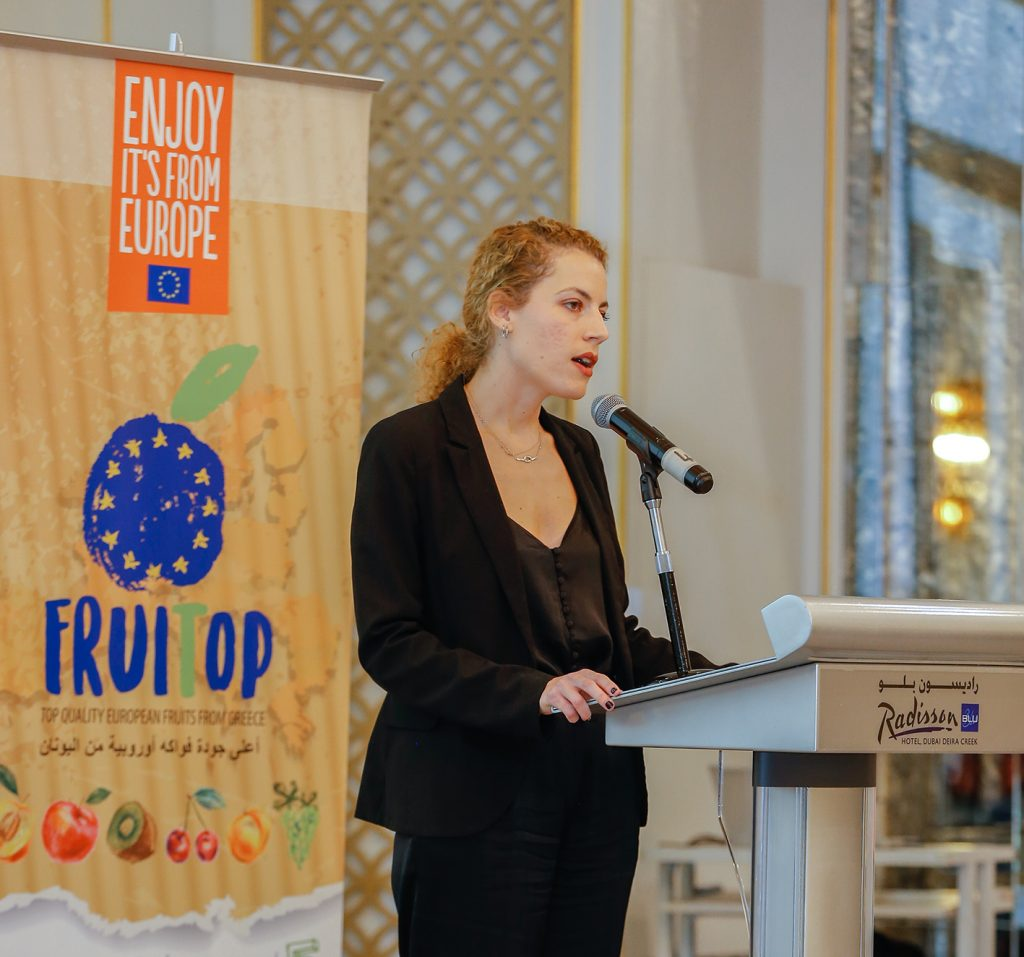 """Magdalini Chatzi, Project Manager at NOVACERT, Greece, speaking at """"FRUITOP"""" event."""