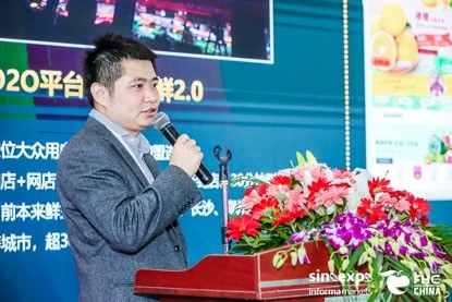 Benlai.com, the average annual sales growth increased by more than 300% across China