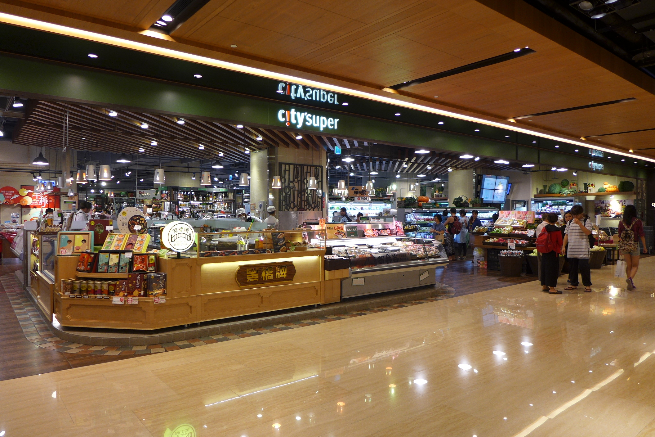 """Mega-lifestyle specialty store """"City'Super"""" opens in Hong Kong"""