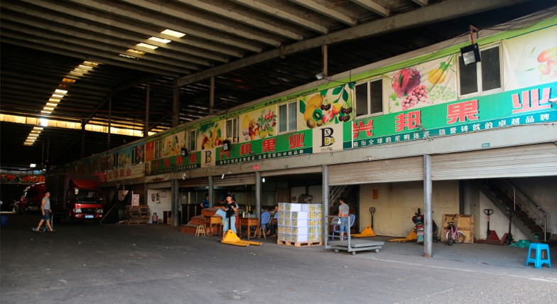 A new star shines at Jinhua fruit wholesale market
