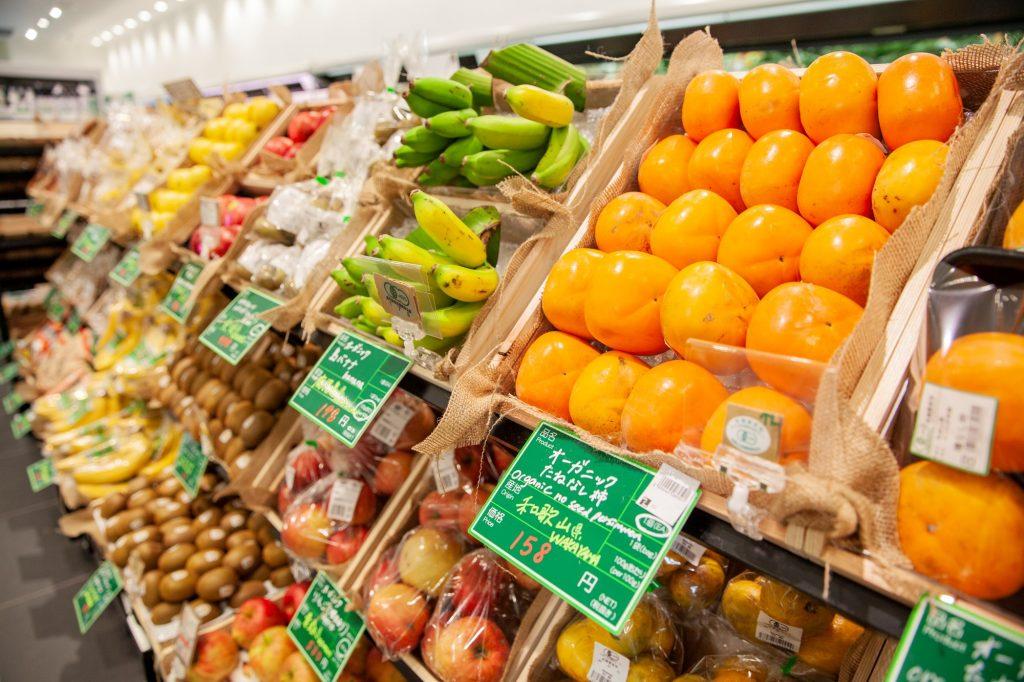 AEON organic retail store