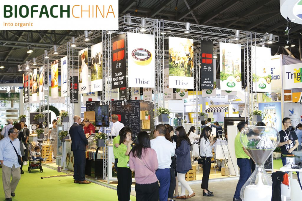 Great expectations for BIOFACH CHINA 2020: a cross-industry communication platform, credit. Biofach China