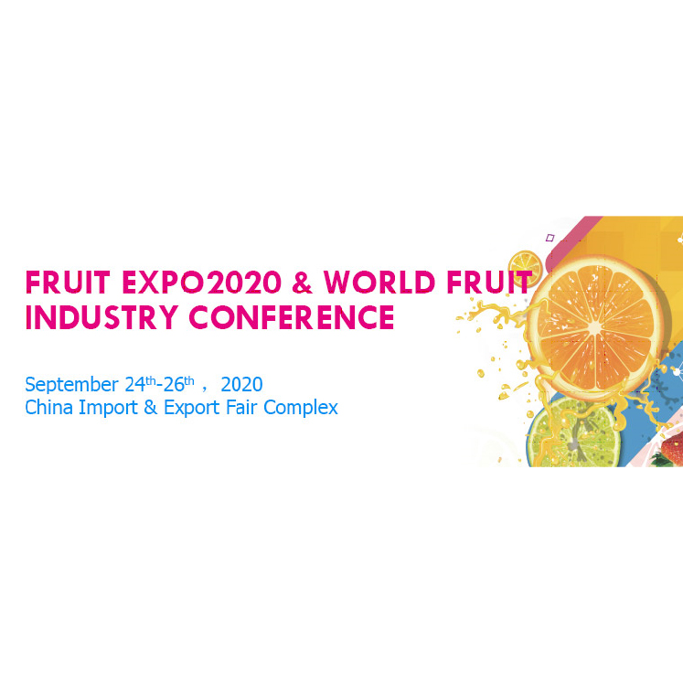 Fruit Expo 2020 postponed