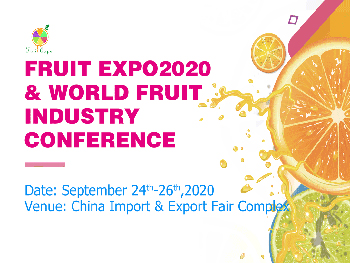 High-quality Exhibitors Unveiled at Fruit Expo 2020! By Fruit Expo Committee