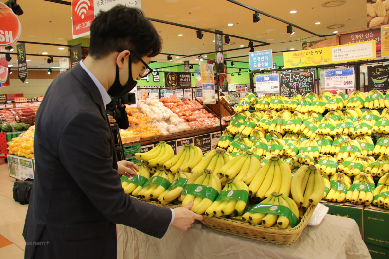 Vietnamese bananas land on South Korean retail shelves