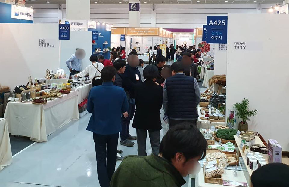 South Korea to showcase world's offerings at Coex Food Week 2020