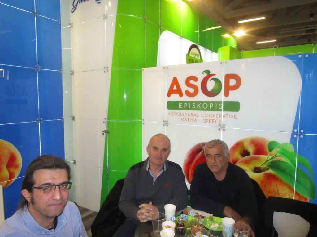 ASOP Episkopi targets Eastern European markets