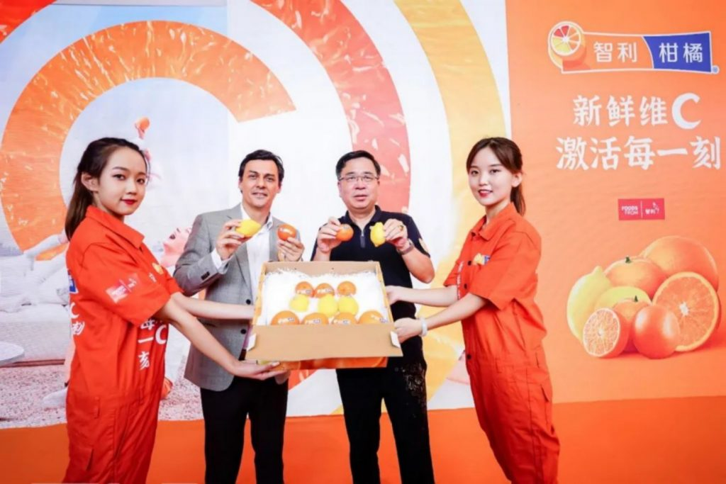 China welcomes first Chilean oranges © ASIA FRUIT LOGISITCA