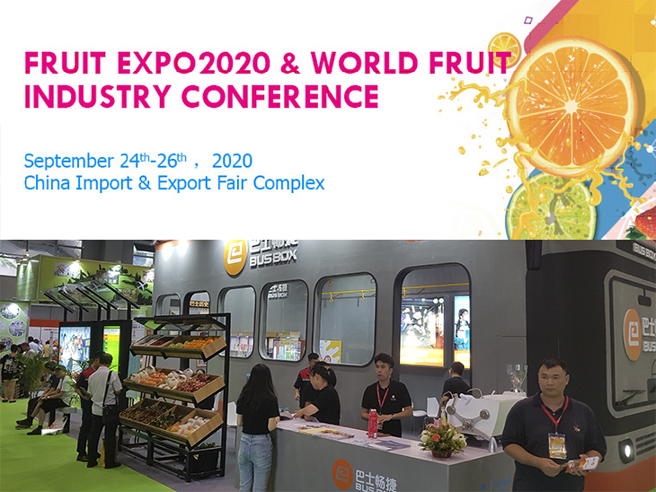 Fruit Expo: The only south China trade show for the fruit industry