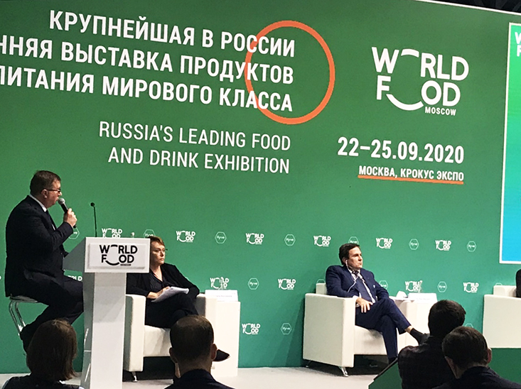 World Food Moscow's forum of the leaders of food retail market: The strategies of largest Russian retail chains during pandemic © World Food Moscow