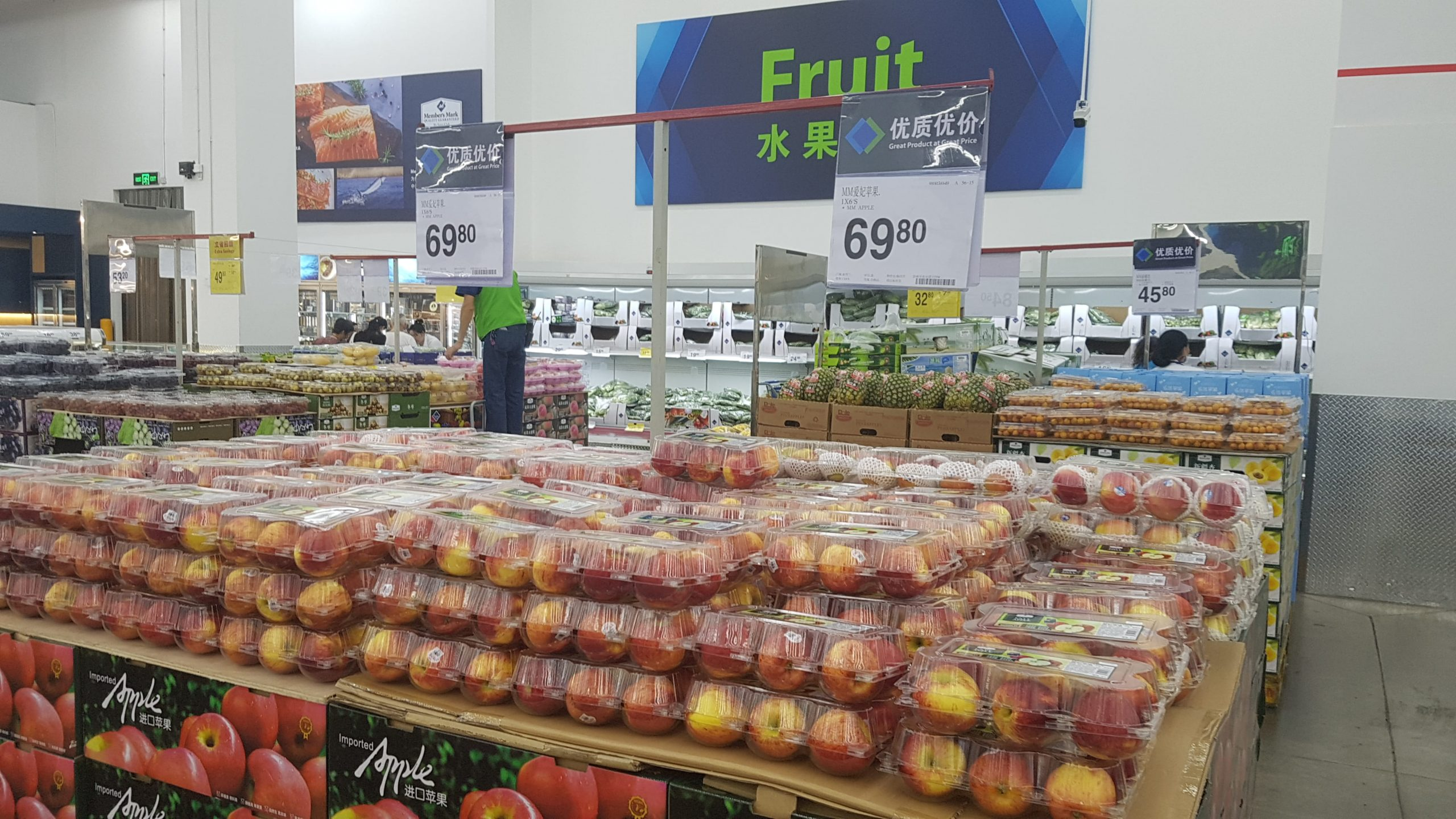 Frost reduces Chinese apple crop
