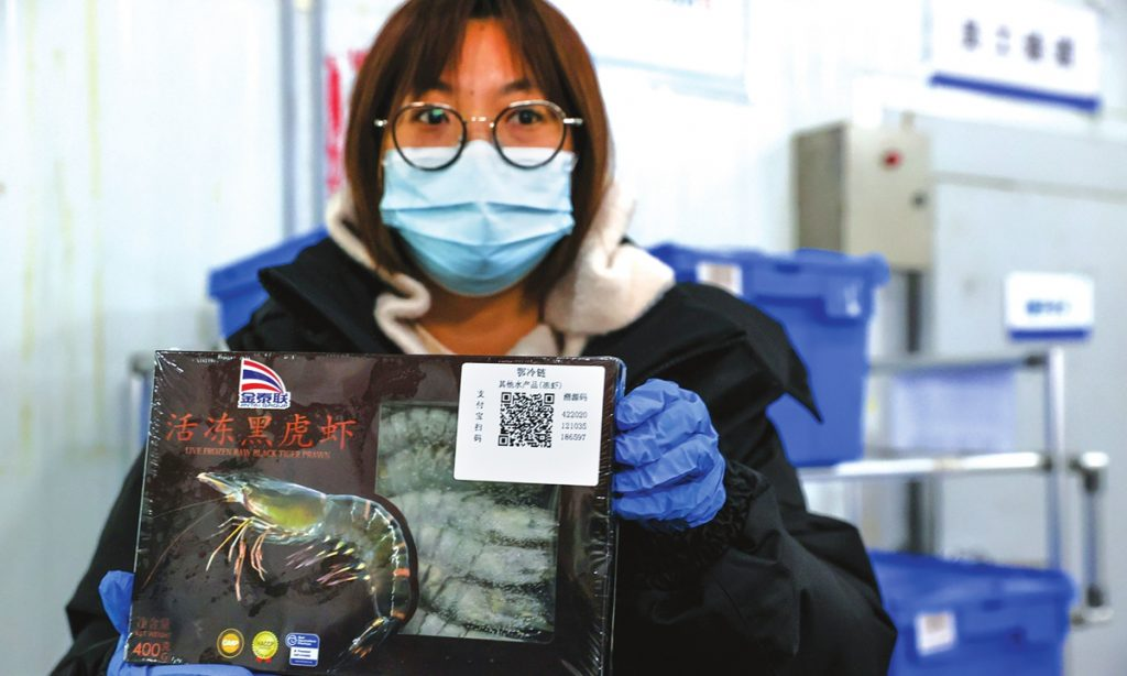 Guaranteed traceability of all frozen imported foods in Beijing