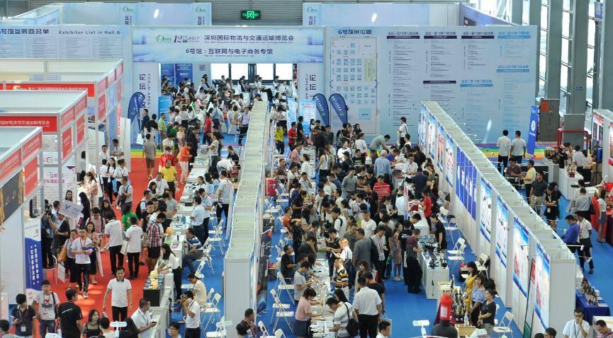 China International Cross-border eCommerce Supply Chain Fair