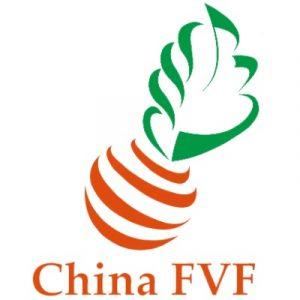 China World Fruit & Vegetable Trade Fair