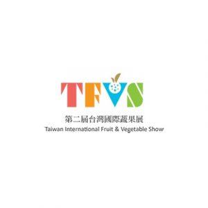 Taiwan Fruit&Veg Show