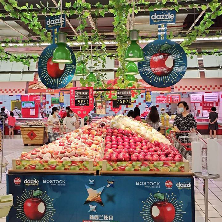 Fanfare greets launch of Dazzle apples in China © Dazzle