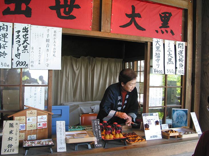Japanese fruit market