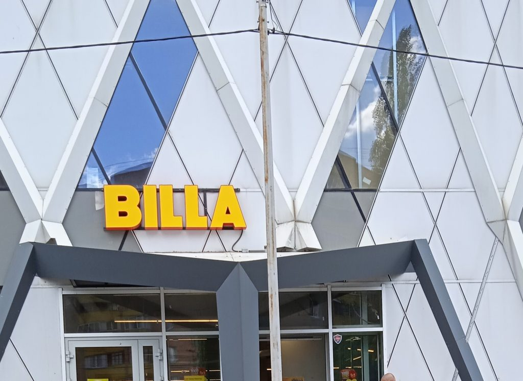 Lenta, one of top-10 Russian retailers, is purchasing Billa Russia GmbH to become the second largest food retailer in Moscow