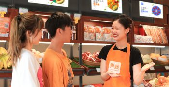 UncleFruit, one of the top 5 Chinese specialised fruit grocery chains, is celebrating its 8th anniversary with 1,200 stores