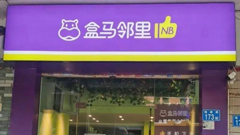 Chinese retail store