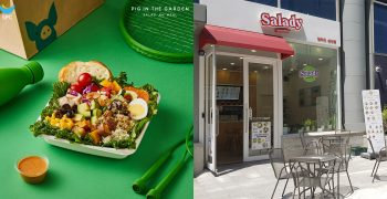 South Koreans take to salads in their droves