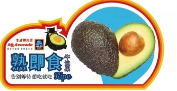 Aldi China and Mr Avocado launch ready-to-eat avocados